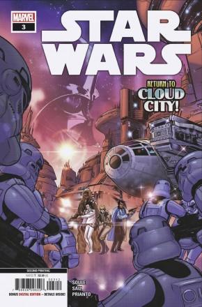 STAR WARS #3 (2020 SERIES) 2ND PRINTING