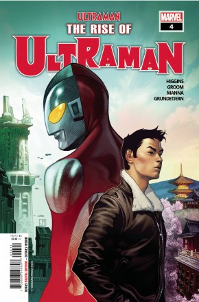 RISE OF ULTRAMAN #4