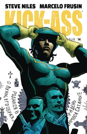 KICK-ASS #16 (2018 SERIES)