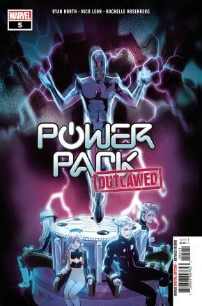 POWER PACK #5 (2020 SERIES)