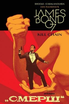 JAMES BOND KILL CHAIN #5