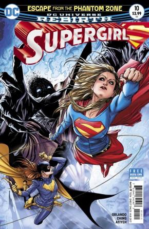SUPERGIRL #10 (2016 SERIES)