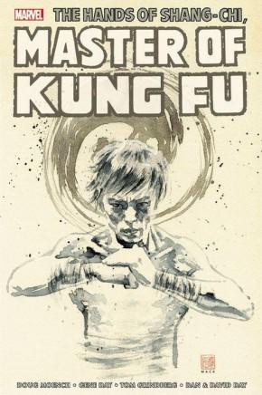 SHANG-CHI MASTER OF KUNG FU OMNIBUS VOLUME 4 HARDCOVER MACK EDITION