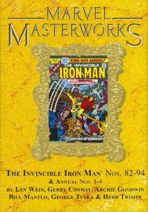 MARVEL MASTERWORKS INVINCIBLE IRON MAN VOLUME 11 DM VARIANT #266 EDITION HARDCOVER