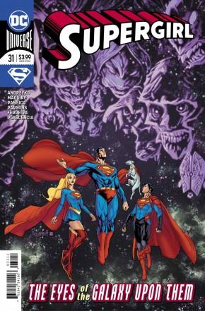 SUPERGIRL #31 (2016 SERIES)