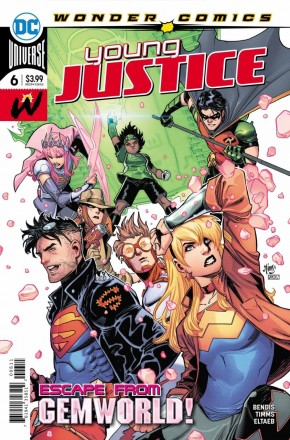 YOUNG JUSTICE #6 (2019 SERIES)