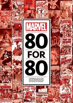 MARVEL 80 FOR 80 HARDCOVER