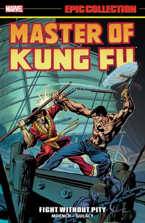 MASTER OF KUNG FU EPIC COLLECTION FIGHT WITHOUT PITY GRAPHIC NOVEL