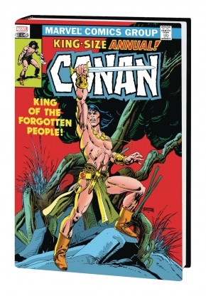 CONAN THE BARBARIAN THE ORIGINAL MARVEL YEARS OMNIBUS VOLUME 5 DM VARIANT HARDCOVER