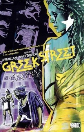 GREEK STREET VOLUME 2 CASSANDRA COMPLEX GRAPHIC NOVEL