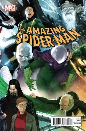 AMAZING SPIDER-MAN #646 (1999 SERIES)