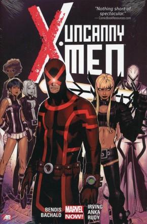 UNCANNY X-MEN VOLUME 1 OVERSIZED HARDCOVER