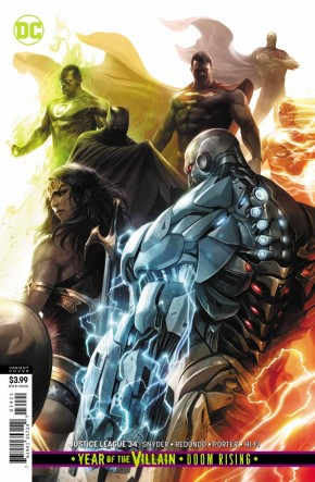 JUSTICE LEAGUE #34 (2018 SERIES) CARD STOCK VARIANT