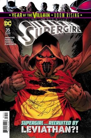 SUPERGIRL #35 (2016 SERIES)