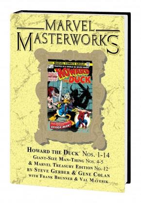 MARVEL MASTERWORKS HOWARD THE DUCK VOLUME 1 DM VARIANT #300 EDITION HARDCOVER