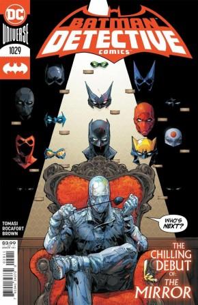DETECTIVE COMICS #1029 (2016 SERIES)