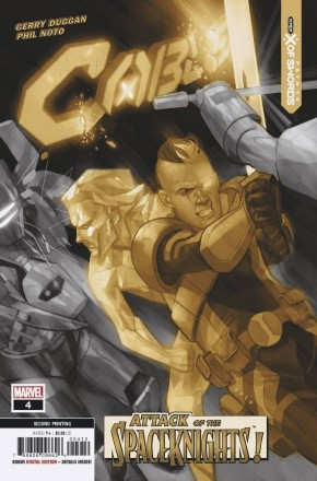 CABLE #4 (2020 SERIES) 2ND PRINTING