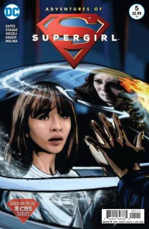 ADVENTURES OF SUPERGIRL #5