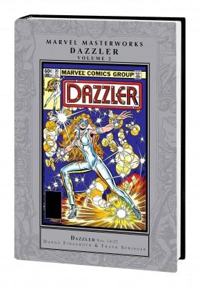 MARVEL MASTERWORKS DAZZLER VOLUME 2 HARDCOVER