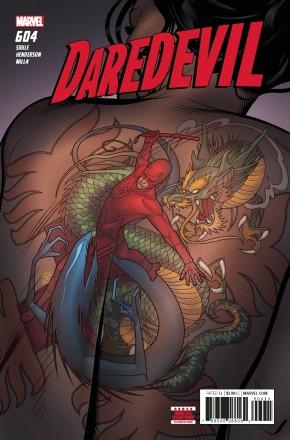 DAREDEVIL #604 (2015 SERIES)