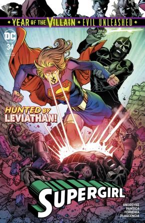 SUPERGIRL #34 (2016 SERIES)