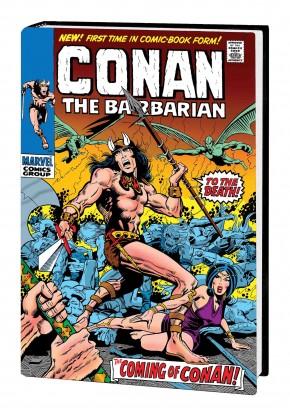 CONAN THE BARBARIAN OMNIBUS VOLUME 1 DM VARIANT HARDCOVER