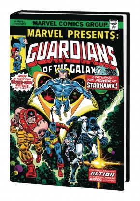 GUARDIANS OF THE GALAXY TOMORROWS HEROES OMNIBUS HARDCOVER