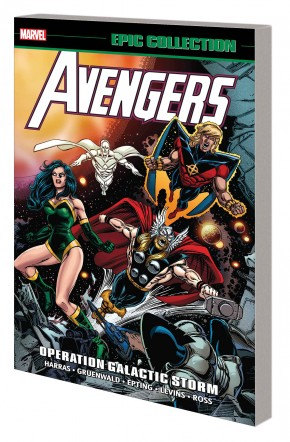 AVENGERS EPIC COLLECTION OPERATION GALACTIC STORM GRAPHIC NOVEL