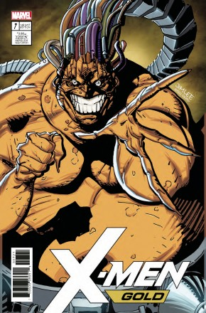 X-MEN GOLD #7 X-MEN CARD VARIANT COVER