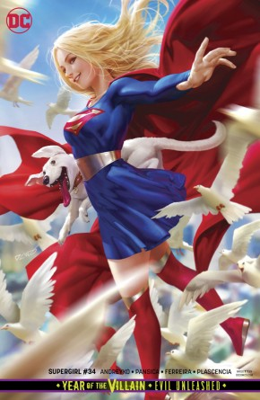 SUPERGIRL #34 (2016 SERIES) CARD STOCK VARIANT