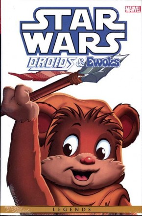 STAR WARS DROIDS AND EWOKS OMNIBUS HARDCOVER DM VARIANT COVER