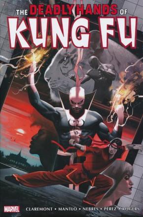 DEADLY HANDS OF KUNG FU OMNIBUS VOLUME 2 HARDCOVER DEKAL COVER