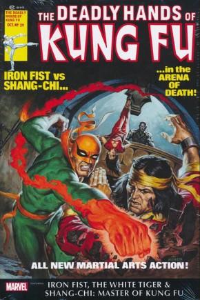DEADLY HANDS OF KUNG FU OMNIBUS VOLUME 2 HARDCOVER DM NOREM VARIANT