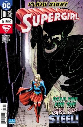 SUPERGIRL #18 (2016 SERIES)