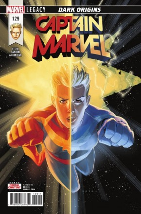 CAPTAIN MARVEL #129 (2017 SERIES)