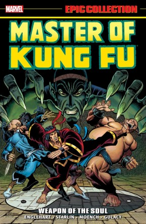 MASTER OF KUNG FU EPIC COLLECTION WEAPON OF THE SOUL GRAPHIC NOVEL