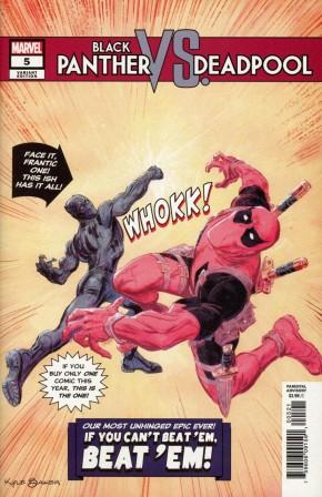 BLACK PANTHER VS DEADPOOL #5 BAKER VARIANT
