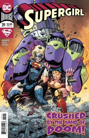 SUPERGIRL #39 (2016 SERIES)