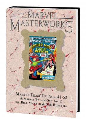 MARVEL MASTERWORKS MARVEL TEAM-UP VOLUME 5 DM VARIANT #291 EDITION HARDCOVER