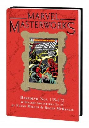 MARVEL MASTERWORKS DAREDEVIL VOLUME 15 DM VARIANT #307 EDITION HARDCOVER