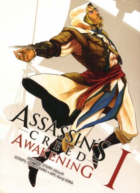 ASSASSINS CREED AWAKENING #1