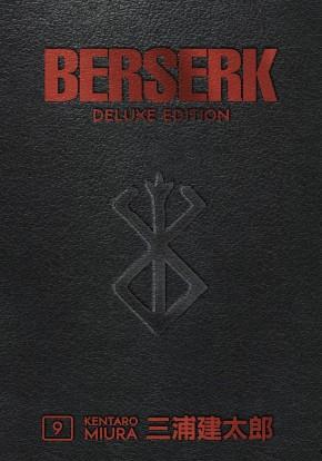 BERSERK DELUXE EDITION VOLUME 9 HARDCOVER