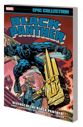 BLACK PANTHER EPIC COLLECTION REVENGE OF THE BLACK PANTHER GRAPHIC NOVEL