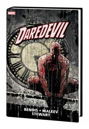 DAREDEVIL BY BENDIS AND MALEEV OMNIBUS VOLUME 2 HARDCOVER (NEW PRINTING)