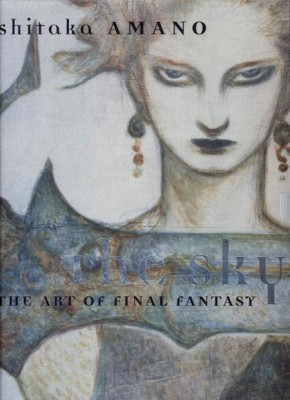 SKY ART OF FINAL FANTASY SLIPCASE EDITION SKY 1-3 HARDCOVER SET