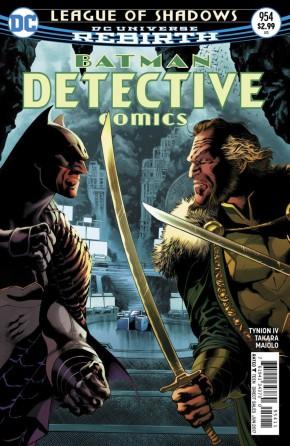 DETECTIVE COMICS #954 (2016 SERIES)