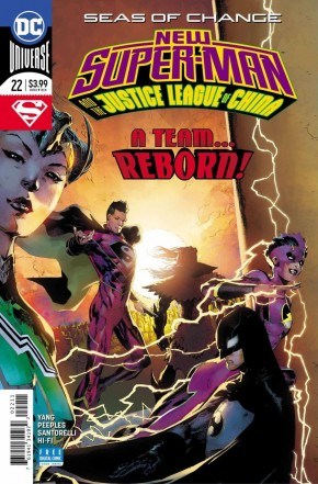 NEW SUPER MAN AND THE JUSTICE LEAGUE OF CHINA #22