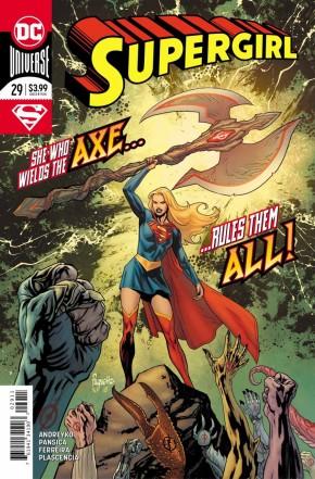 SUPERGIRL #29 (2016 SERIES)