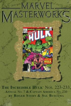 MARVEL MASTERWORKS INCREDIBLE HULK VOLUME 14 DM VARIANT #294 EDITION HARDCOVER