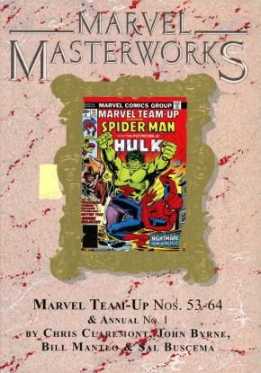 MARVEL MASTERWORKS MARVEL TEAM-UP VOLUME 6 DM VARIANT #311 EDITION HARDCOVER